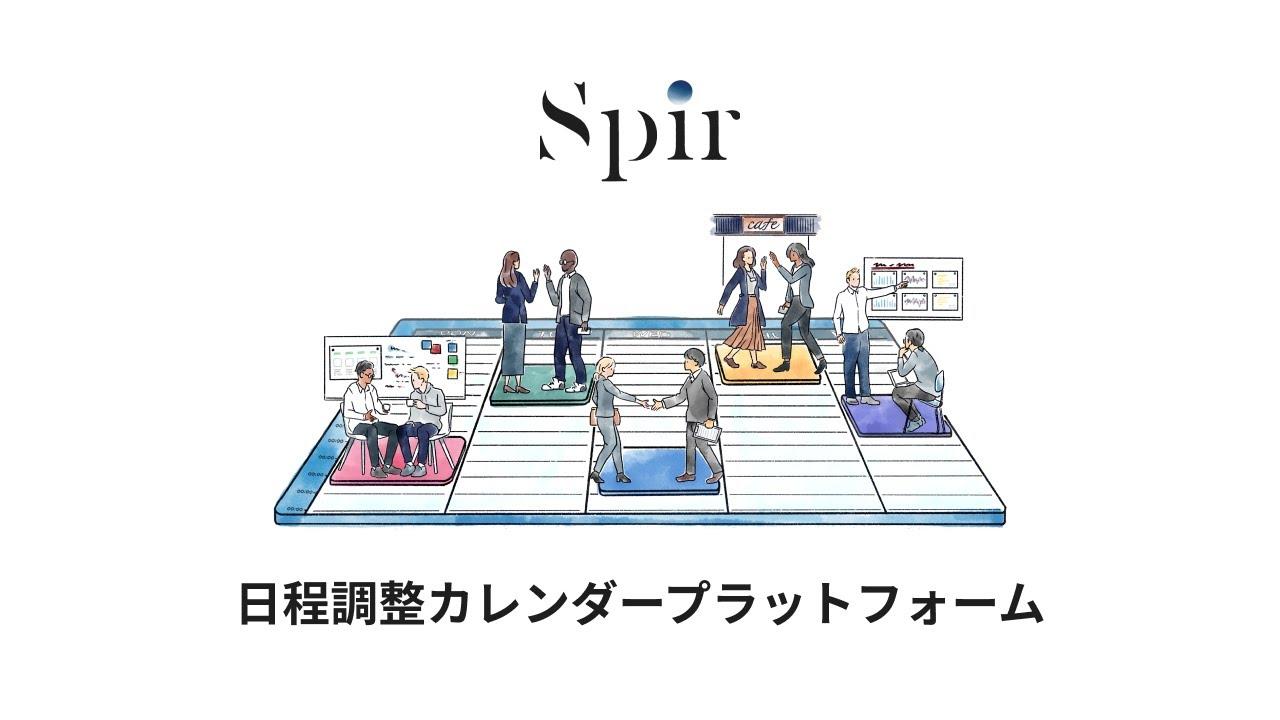 spirinc